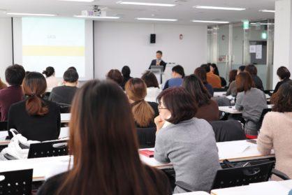 """Zapraszamy na szkolenie """"Wystąpienia publiczne"""" w dniach 24-25 września 2020r."""