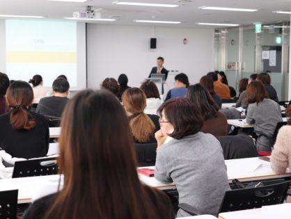 """Zapraszamy na szkolenie """"Wystąpienia publiczne"""" w dniach 6-7 września 2021r."""